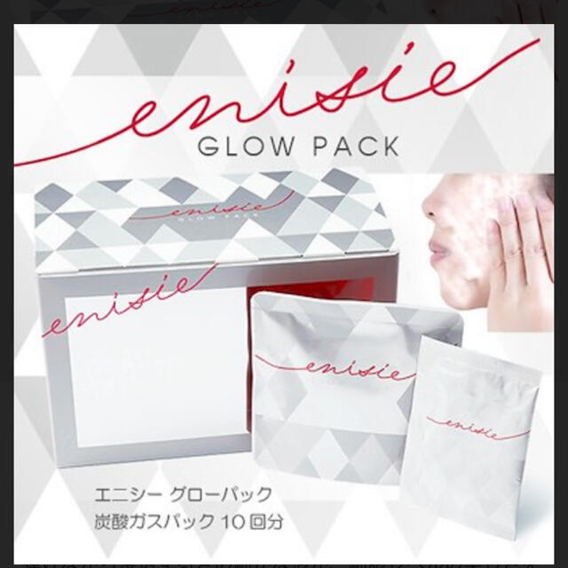 エニシーグローパック5個 残り1セット コスメ/美容のスキンケア/基礎化粧品(パック/フェイスマスク)の商品写真