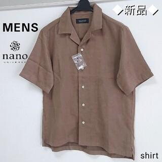 nano・universe - 【新品・未使用】ナノユニバース メンズ フェイクスエード 半袖 シャツ ブラウス
