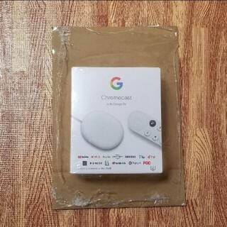 グーグル(Google)のGoogle Chromecast with Google TV(映像用ケーブル)