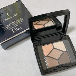 Dior - Dior サンク クルール #646 #30  モンテーニュ ミニサイズ