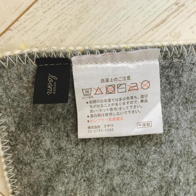 unico(ウニコ)のバスマット インテリア/住まい/日用品のラグ/カーペット/マット(バスマット)の商品写真