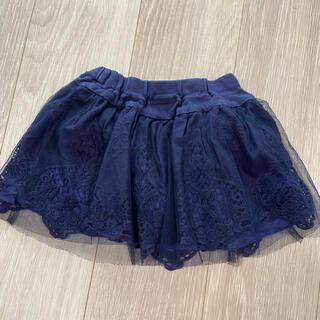 アナスイミニ(ANNA SUI mini)のアナスイミニ キュロット(スカート)