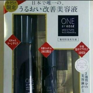 コーセー(KOSE)のワンバイコーセー 限定品♪(美容液)