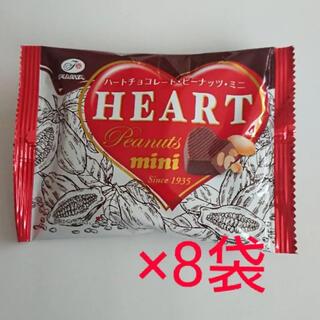 フジヤ(不二家)の不二家ハートチョコレートピーナッツミニ 8袋(菓子/デザート)