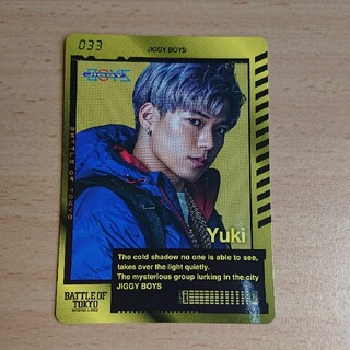 EXILE TRIBE - BATTLE OF TOKYOU JIGGY BOYS YUKI カード 美品