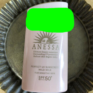 アネッサ(ANESSA)のアネッサ パーフェクトUVマイルドミルクN(日焼け止め/サンオイル)
