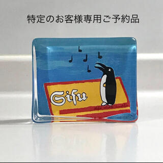"iittala - 【希少品】iittala ヘルヤ ガラスカード ""Sisu Penguin"""
