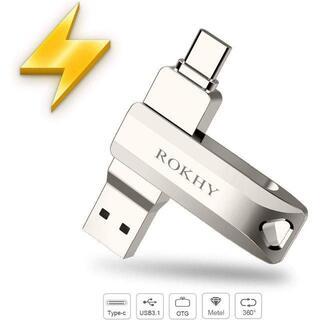 フラッシュドライブ USB & Typc-C 32GB メモリースティック(その他)