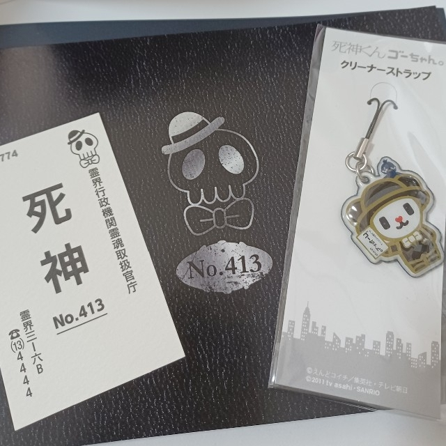 嵐(アラシ)のうさうさ様専用🌈嵐 大野智 死神くん DVD-BOX 💙 エンタメ/ホビーのタレントグッズ(アイドルグッズ)の商品写真