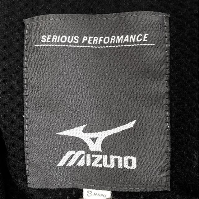 MIZUNO(ミズノ)の【シーズンオフ限定特価】ミズノ スキー ミドラー クロアチア代表モデル スポーツ/アウトドアのスキー(ウエア)の商品写真