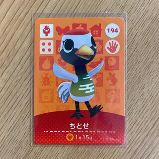ニンテンドウ(任天堂)のアミーボカード ちとせ(カード)