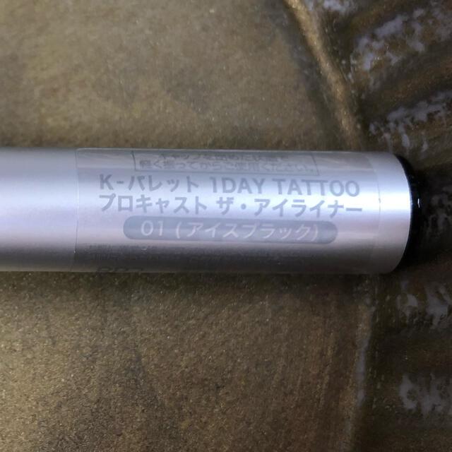 K-Palette(ケーパレット)のKパレット1DAY TATTOOプロキャストザ・アイライナー 01アイスブラック コスメ/美容のベースメイク/化粧品(アイライナー)の商品写真