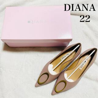 DIANA - 【新品箱付き】ダイアナ15000円パンプスDIANA ダイアナパンプス22