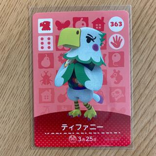 ニンテンドウ(任天堂)のアミーボカード ティファニー(カード)