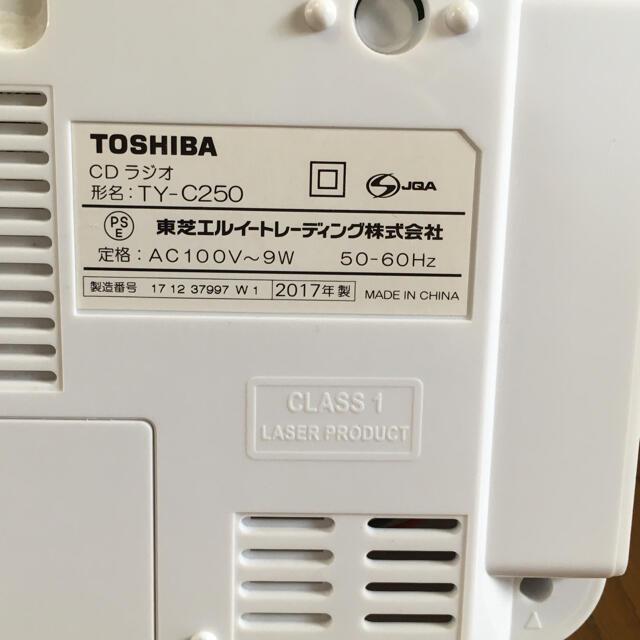 東芝(トウシバ)の東芝 CDラジオ TY-C250 2017年製 スマホ/家電/カメラのオーディオ機器(ポータブルプレーヤー)の商品写真