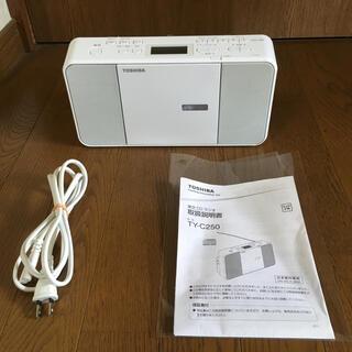 東芝 - 東芝 CDラジオ TY-C250 2017年製