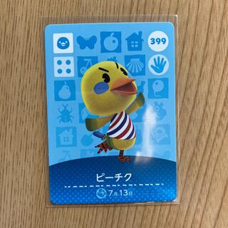 ニンテンドウ(任天堂)のアミーボカード ピーチク(カード)