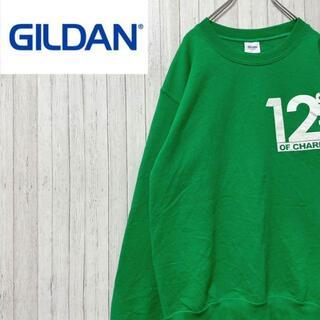 ギルタン(GILDAN)のギルダン トレーナー スウェット バックプリント グリーン 裏起毛 S(スウェット)