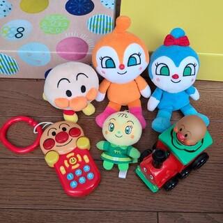 アンパンマン(アンパンマン)のアンパンマンおもちゃ、ぬいぐるみセット(キャラクターグッズ)