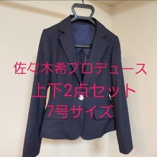 青山 - 夏用 エヌラインプレシャス レディーススーツ 上下
