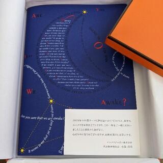 Hermes - エルメス イヤーズギフト 2019