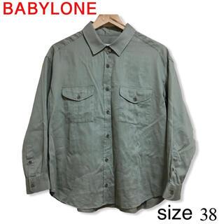 バビロン(BABYLONE)のBABYLONE  バビロン  シャツ  ブラウス  グリーン  サイズ38(シャツ/ブラウス(半袖/袖なし))