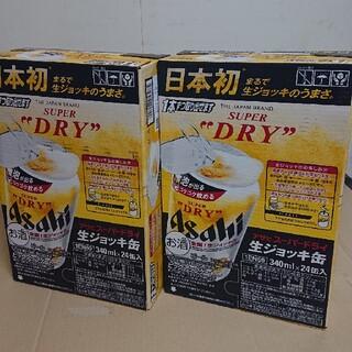 アサヒ - アサヒ スーパードライ 生ジョッキ缶 350ml  2ケース