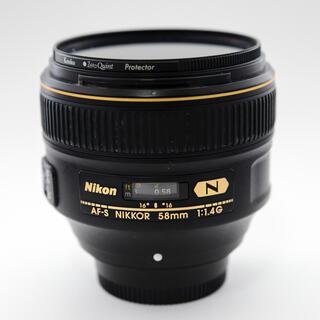 Nikon - Nikon 58mm F1.4