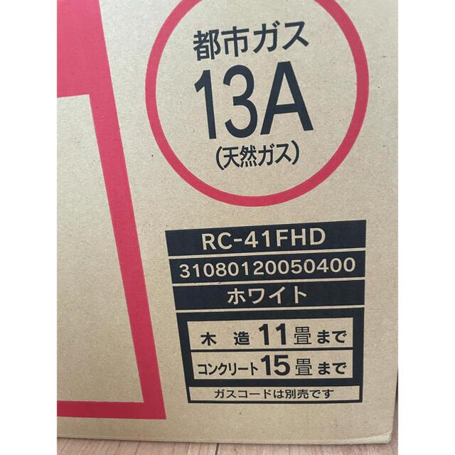 東邦(トウホウ)のガスファンヒーター RC-41FHD スマホ/家電/カメラの冷暖房/空調(ファンヒーター)の商品写真