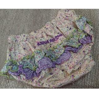 アナスイミニ(ANNA SUI mini)のアナスイミニ オムツカバー 見せパンツ(パンツ/スパッツ)