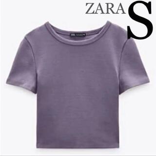【新品未使用】ZARA クロップド丈Tシャツ コットンTシャツ パープル S(Tシャツ(半袖/袖なし))