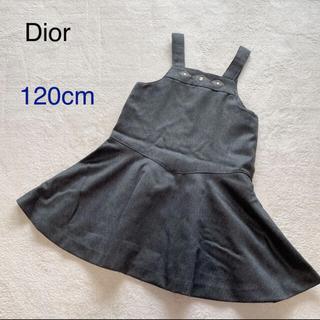 ディオール(Dior)のDior ワンピース 120cm(ワンピース)