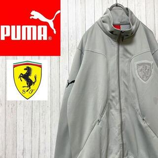 PUMA - PUMA プーマ フェラーリ トラックジャケット ジャージ ジップアップ L