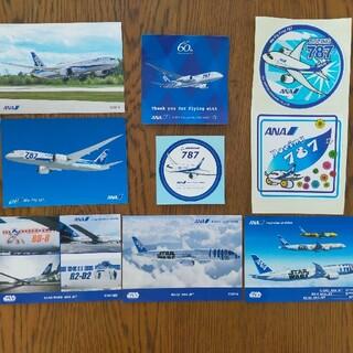 エーエヌエー(ゼンニッポンクウユ)(ANA(全日本空輸))のANA  ポストカード ステッカー(写真/ポストカード)