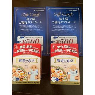 賢者の食卓18包(6g×9包×2箱)大塚製薬+500円引クーポン2枚