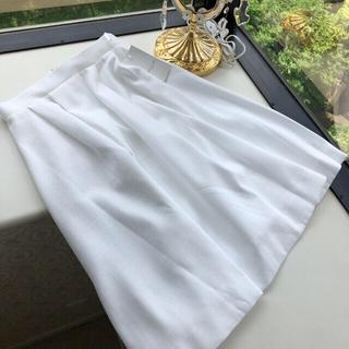 オフオン(OFUON)のホワイト スカート  未使用(ひざ丈スカート)