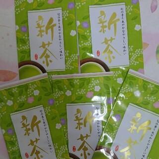 2020年度 静岡県産 深蒸し茶 100g5袋 静岡茶おとづれ