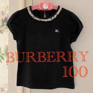 BURBERRY - ⭐️BURBERRYバーバリーキッズ⭐️パフスリーブトップス 100