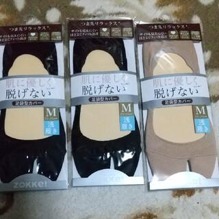 NIKE - 新品人気ナイキエアリフト足袋ソックス3足セット