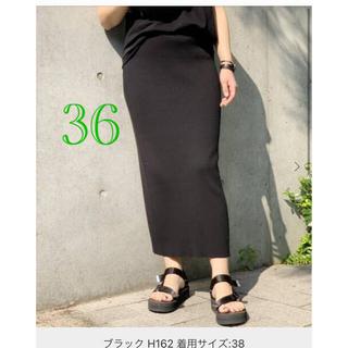 L'Appartement DEUXIEME CLASSE - AP STUDIO /エーピーストゥーデイオ ☆リブスカート ☆ブラック