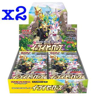 ポケモン(ポケモン)のポケモンカード イーブイヒーローズ セット x2(Box/デッキ/パック)