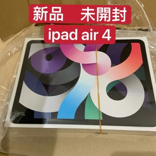 iPad - 未開封❗️iPad Air 4  64GB シルバー  Wi-Fiモデル