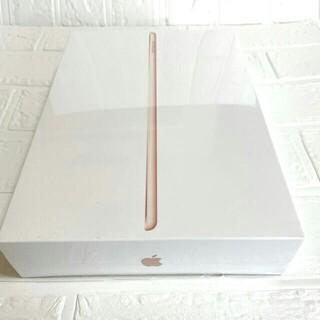 iPad - 新品 Apple iPad 第8世代 WiFi 128GB ゴールド