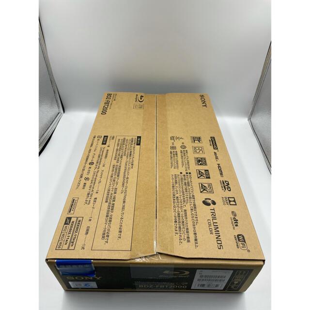 SONY ブルーレイレコーダー BDZ-FBT2000 新品未開封 スマホ/家電/カメラのテレビ/映像機器(ブルーレイレコーダー)の商品写真