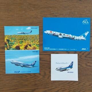 ANAポストカード ステッカー(写真/ポストカード)