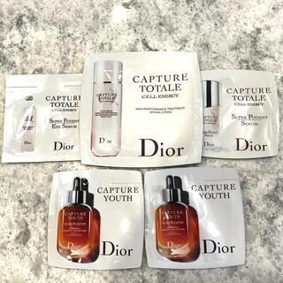 Christian Dior - Dior化粧水・美容液サンプル5点