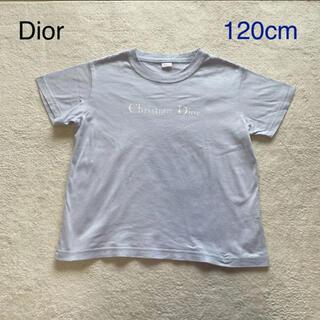 Christian Dior - Dior Tシャツ 120cm
