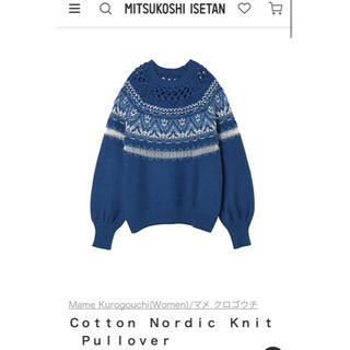 mame - mame cotton nordic knit