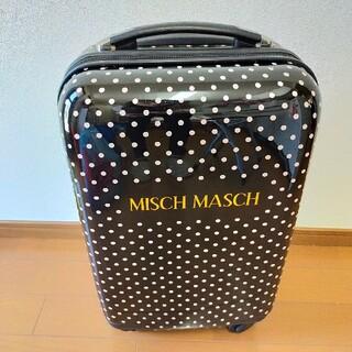 ミッシュマッシュ(MISCH MASCH)のMISCH MASCH キャリーケース(スーツケース/キャリーバッグ)