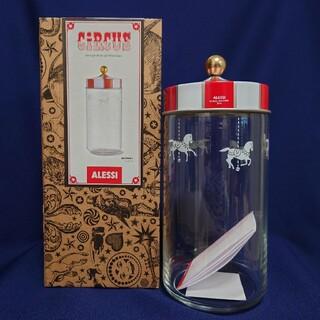 アレッシィ(ALESSI)のアレッシィ サーカス ガラスジャー1500ml(容器)